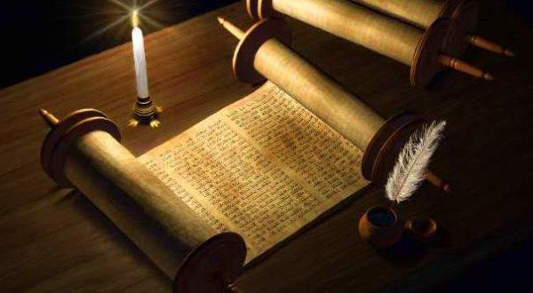 SOMENTE A BÍBLIA TESTEMUNHARIA A REVELAÇÃO E A AUTORIDADE DE DEUS? (A HERESIA DA SOLA SCRIPTURA).